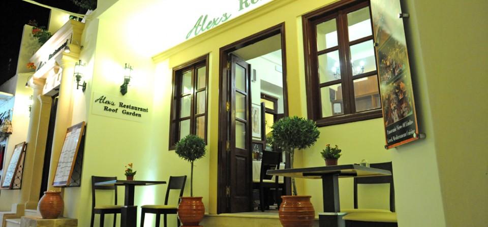 Alex's Main Entrance
